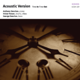 acoustic-version-kosmos